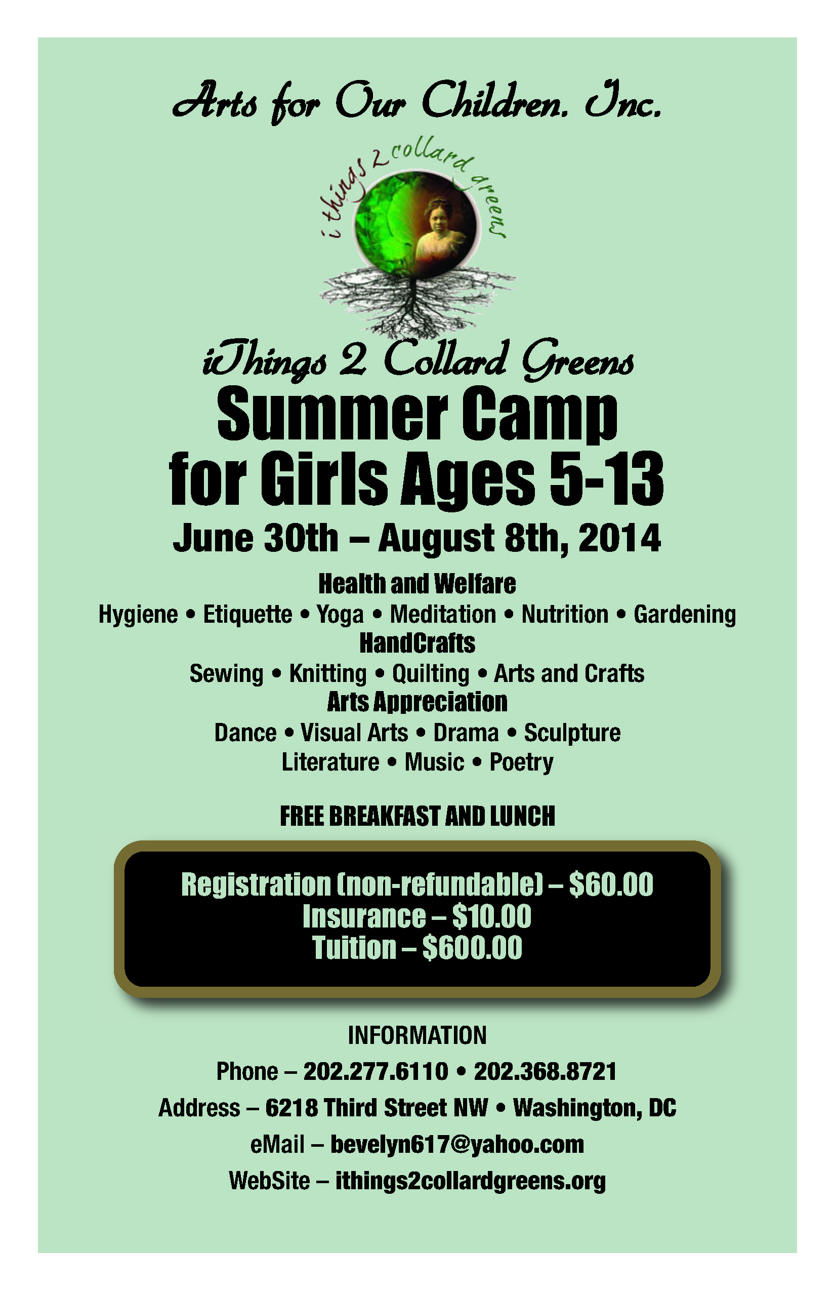 Summer_Camp_2014